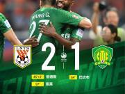 7月24日,2019燕京啤酒中國足協杯第六輪的比...