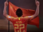 通过你懂的这一套国足启动图,重新回顾国足亚洲杯征程