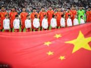 南都:卡塔尔世界杯不扩军,对中国足球来说是好事