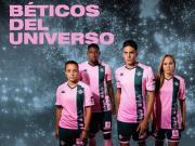 宇宙世界,皇家贝蒂斯2019/20赛季第二客场球衣发布
