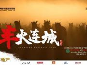 赛事预告丨贵州恒丰将于明日19:30客场对阵浙江绿城