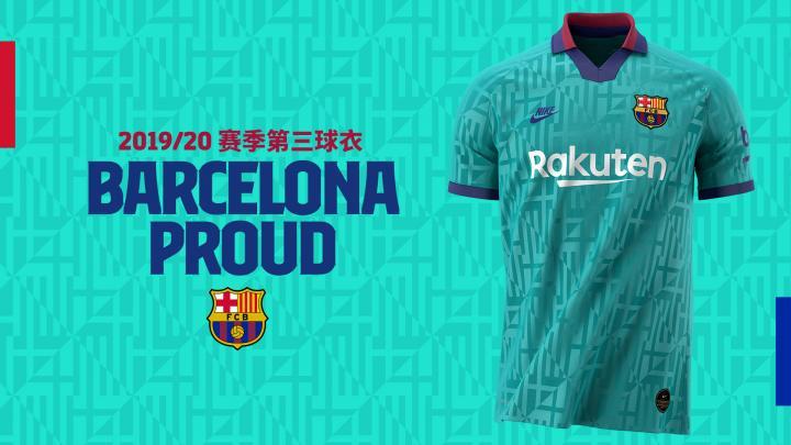 """巴萨第三球衣正式发布,灵感源于""""引以为傲的巴塞罗那城"""""""