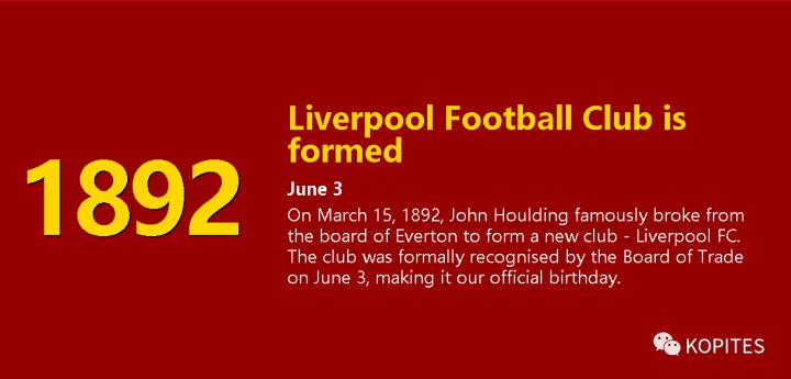 《Our History》回到1892年LFC创建的细节