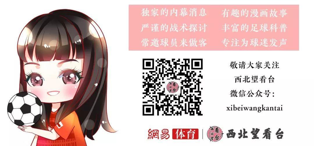 对话范志毅:别再断章取义了 我是真为中国足球着急