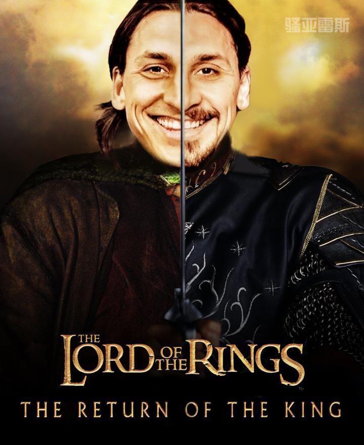 创意图丨 伊布:王者归来