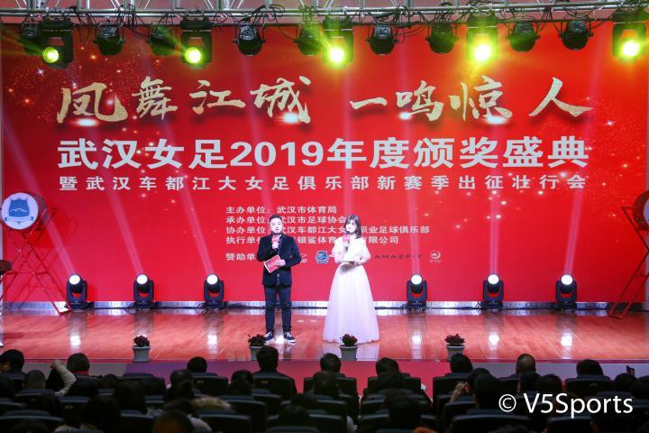 武汉女足年度盛宴!2020期待冲出亚洲