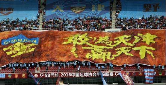 nba06年总决赛 缘起于江苏人的天海,最终还是在江苏的赛场上落幕了