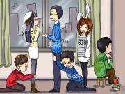 编辑部的故事:苏锦篇
