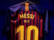 加泰电台:西班牙足协禁止巴萨身