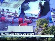 弗拉门戈青年队训练中心发生火灾,已造成10人死亡