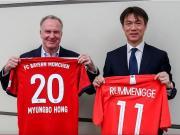 官方:拜仁慕尼黑和韩国足协达成战略合作协议