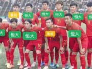 沪媒:恒大学拜仁能走通?人家和我们踢的不是一种足球