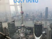 哈姆西克抵达上海入住酒店,惬意晒照、享受美食