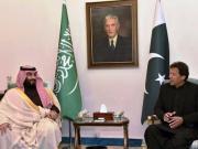 沙特媒体部长:沙特王储想要收购曼联是假消息