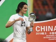 中国杯赛程出炉:国足3月21日战泰国,决赛25日进