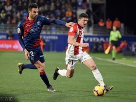 足球视频集锦:韦斯卡 0-1 毕尔巴鄂竞技