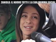扎尼奥洛怼八卦采访:我希望你能谈谈我,而不是我妈妈
