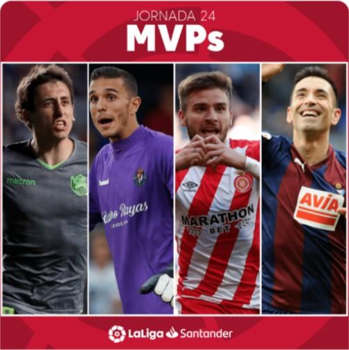 西甲第24轮最佳候选:赫罗纳前锋入选,门将马西普在列