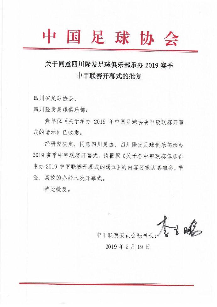 http://www.weixinrensheng.com/tiyu/73626.html