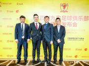 王宏伟现身四川九牛发布会,新赛季可能执教球
