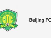 """受亚足联规定限制?国安将以""""北京FC""""队名征战亚冠联赛"""