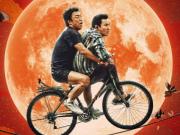 D站影院第43期:春节档《疯狂的外星人》,你的评分是?