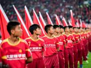 广州日报:恒大开展青训7年,已为国青、国少输送球员309人次