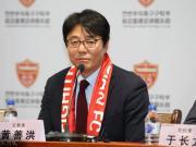 陕西副总江洪否认黄善洪执教:球队现在不要改