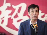 东体:陈戌源已被任命为新一届足协筹备小组组长