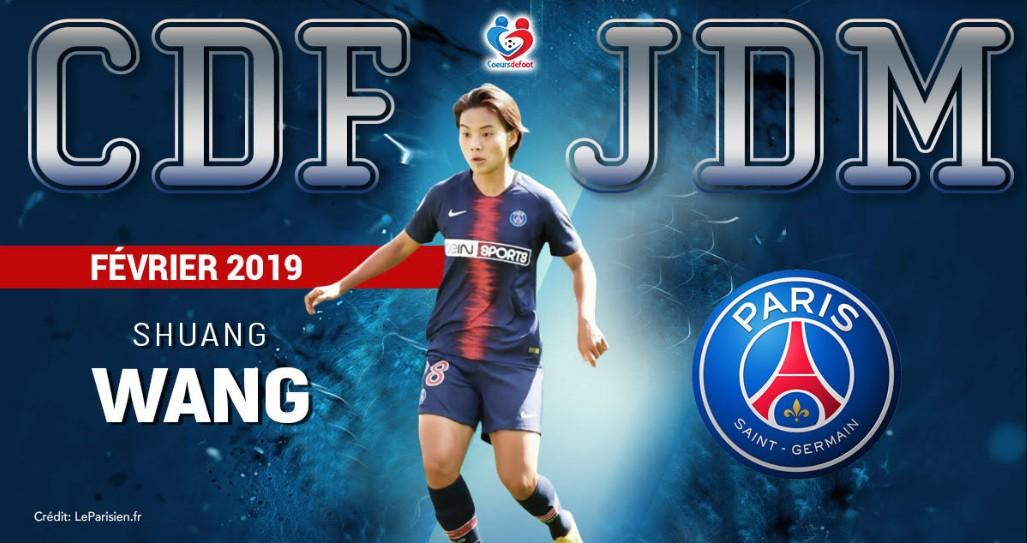 恭喜,王霜被评为法甲女足联赛二月最佳球员