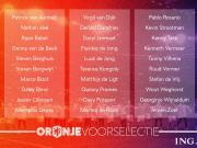 荷兰国家队30人大名单:范戴克、德佩、弗朗基-德容领衔