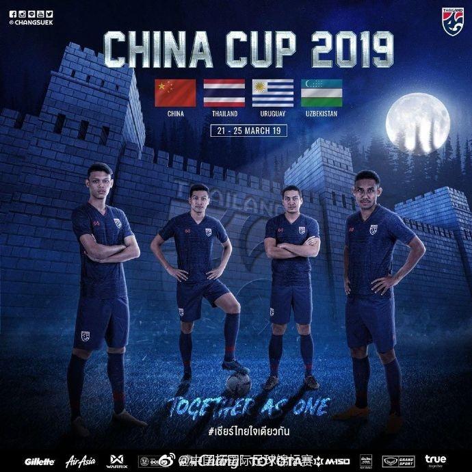 泰国公布中国杯对阵中国海报:团结一心