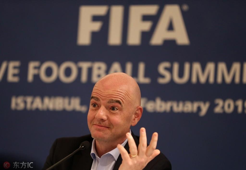 天空体育:FIFA下周开会讨
