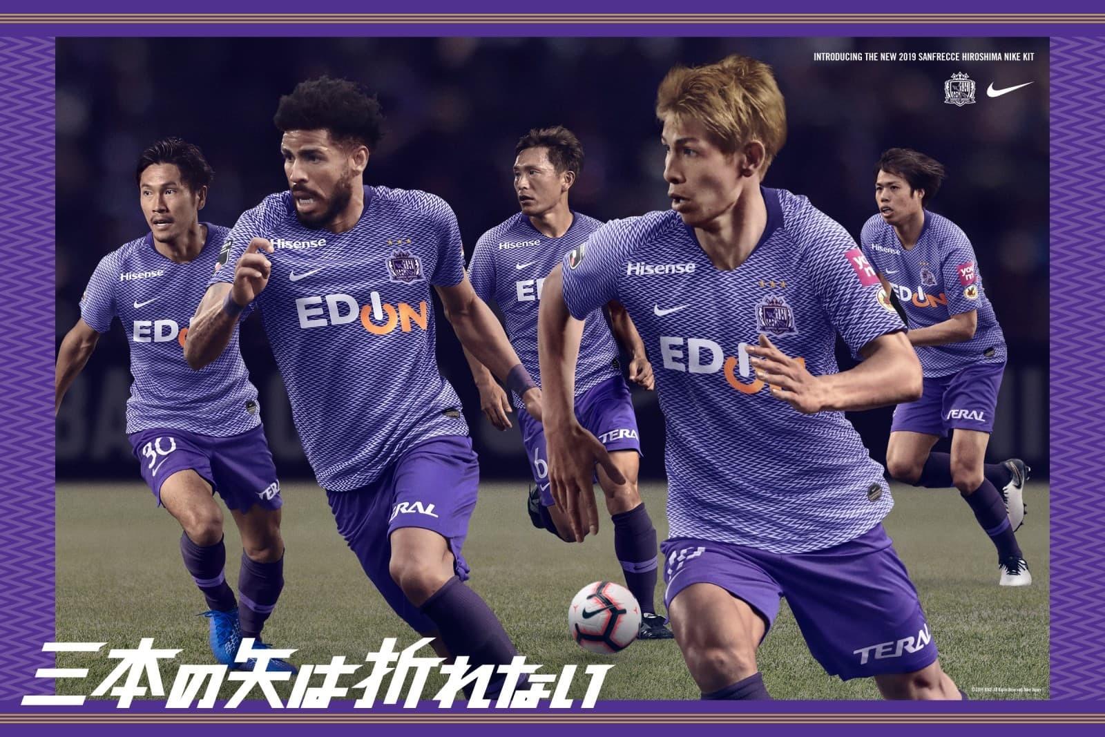 洛蒂纳新阵仍需检验广岛放弃亚冠只为联赛!
