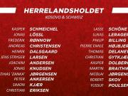 丹麦公布新一期国家队名单:埃里克森、卡斯帕