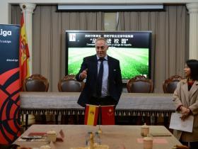 西甲大中华区总经理:我支持巴萨,现在也有点支持西班牙人了