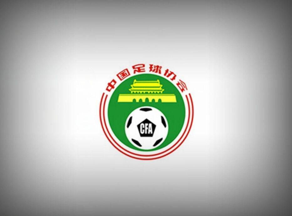 新华社:中国足协正式提出申办2023年亚洲杯