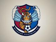 官方:黄海vs新疆比赛时间提前三十分钟