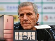 乌拉圭主帅:我们会尊重任何对手,尽全力夺得中国杯冠军