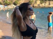 球色怡人:乌拉圭前锋斯图亚尼的贤妻——希门娜