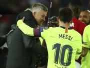 名宿:曼联和巴萨有差距,他们缺少梅西那样的顶级球星