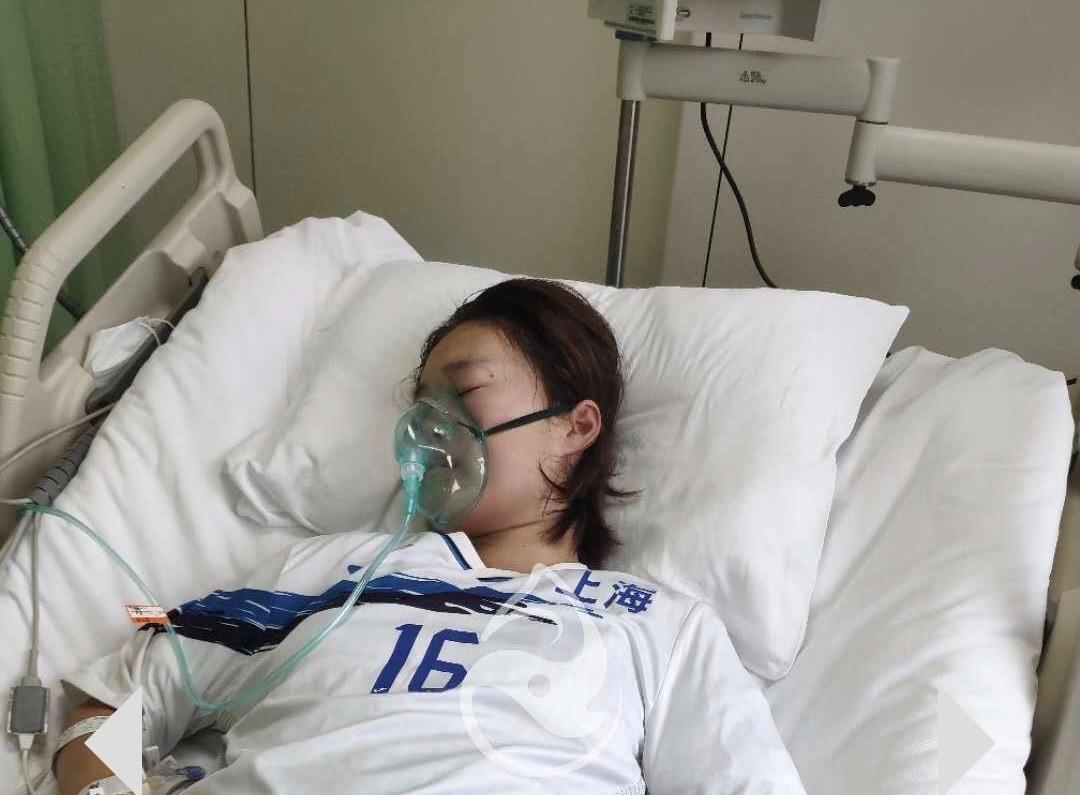 上海女足U18球员的病情严