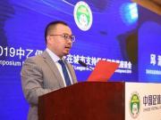 中乙32队发联合倡议书:加强党建工作,为中国足球做出贡献