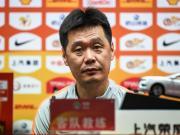 李霄鹏:希望球队能用好的表现来改写历史;刘军帅还在康复