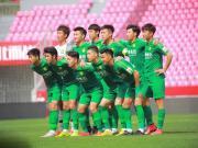 国安官方:将按足协杯抽签结果准备客场对阵黑龙江