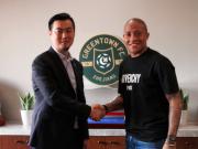 浙江綠城官方:俱樂部與迪諾完成續約