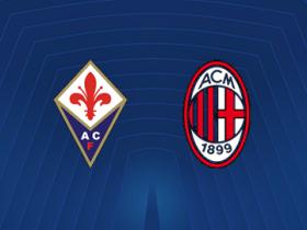 正播佛罗伦萨vs米兰:罗马尼奥利回归,巴卡约科、博里尼首发