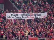 中国足球这碗饭,外教还真不是那么容易吃