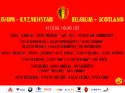 比利时公布欧预赛大名单:阿扎尔、德布劳内领衔,孔帕尼入选