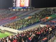 公平助威,国安球迷远征浦和客场不用旗帜